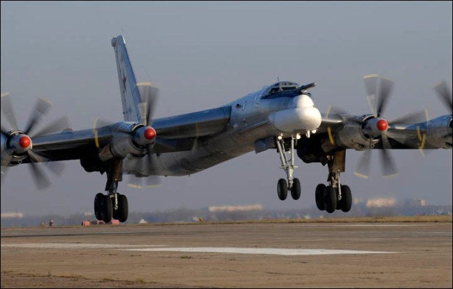 Defenseblogtu-95