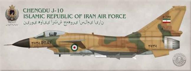 000-0-J-10A-IRIAF